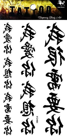Tatuajes de Letras Chnas