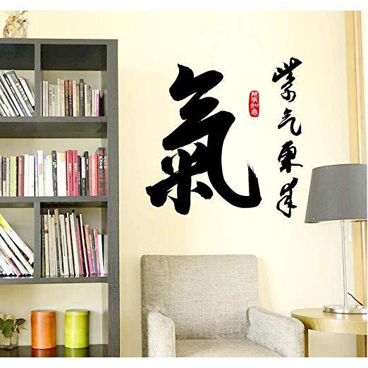 Vinilos de Letras Chinas