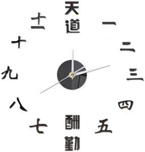 Relojes de Pared con Letras Chinas