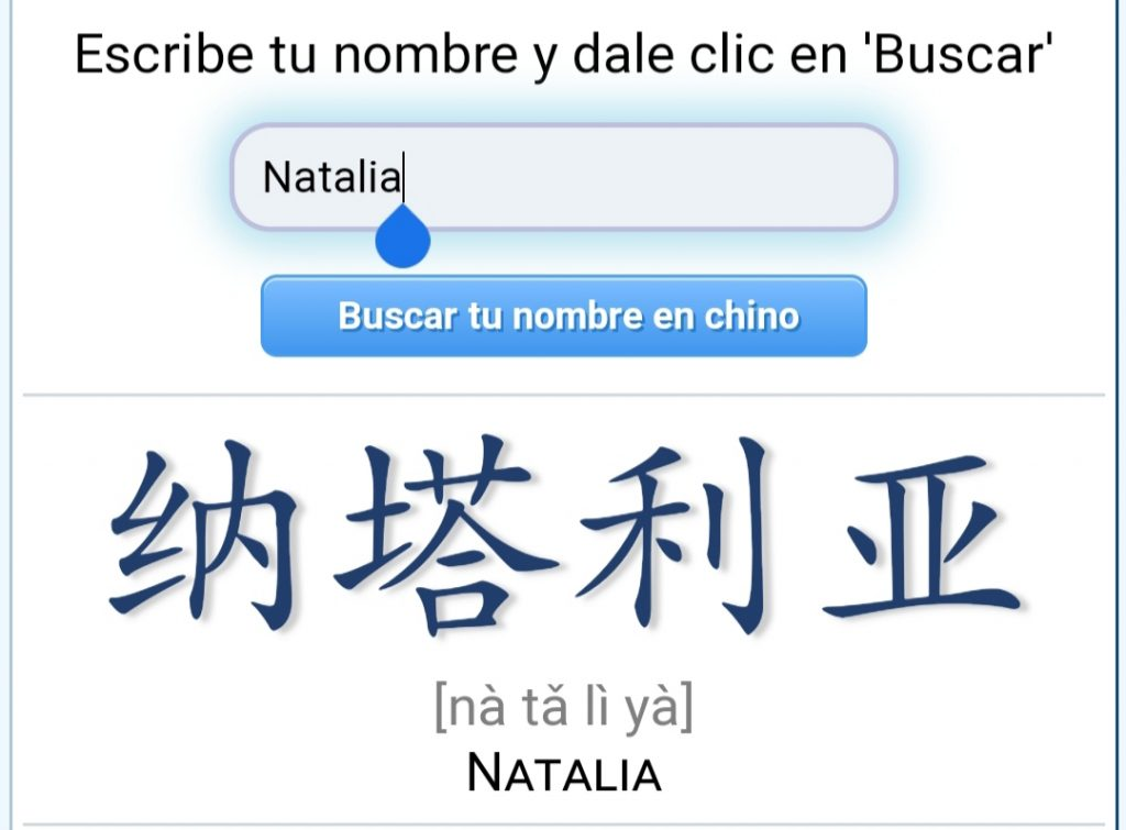 Natalia en Chino