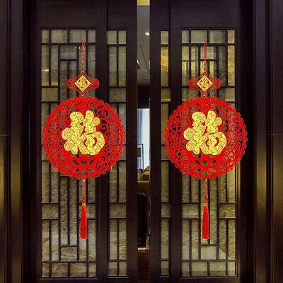 Puertas con símbolo Fú -  福