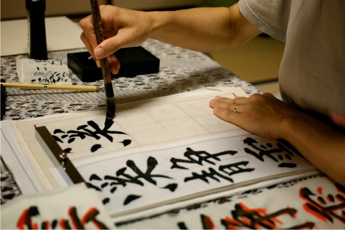 Los 11 Caracteres que te harán ENAMORARTE del IDIOMA CHINO