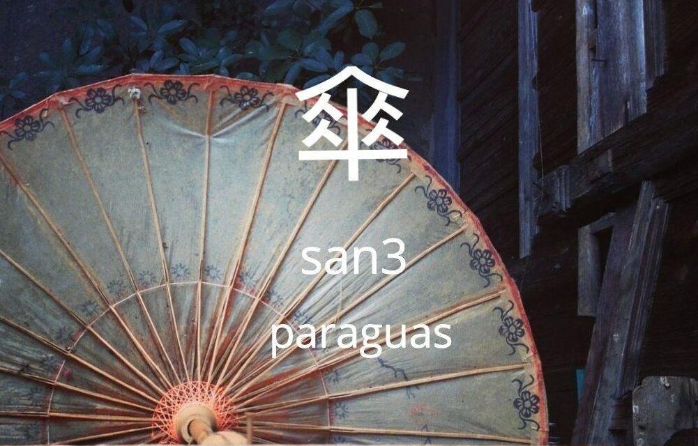 Paraguas en chino