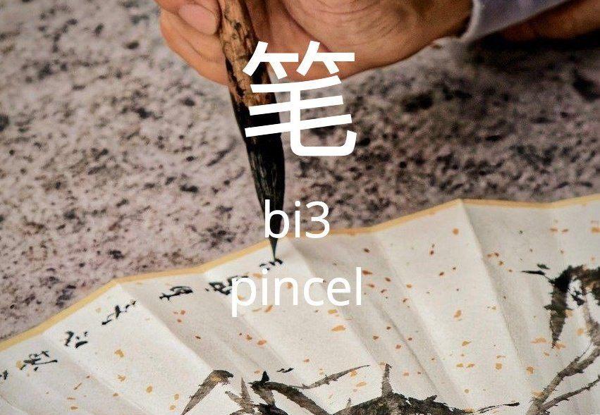 Pincel en chino