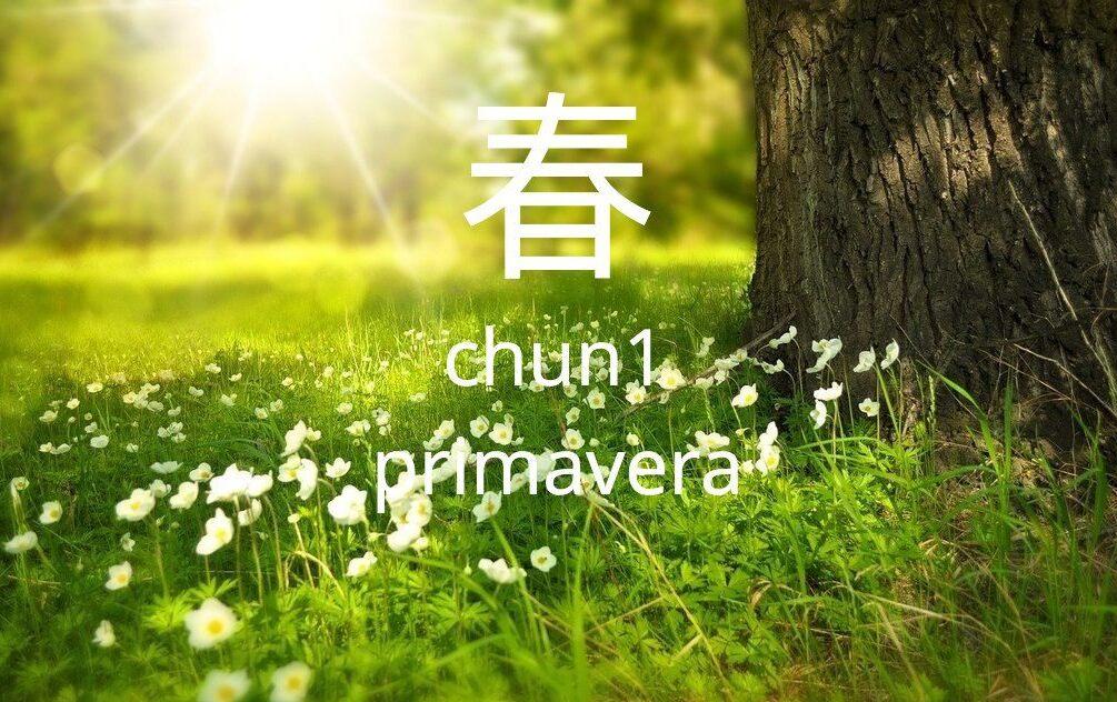 Primavera en chino