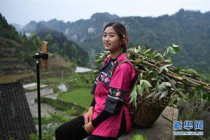 Shi Lin Jiao Joven Miao