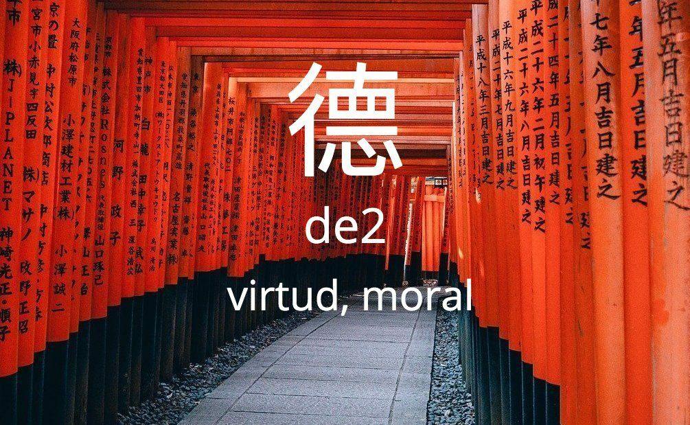 Virtud en chino
