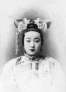 Consorte Zhen