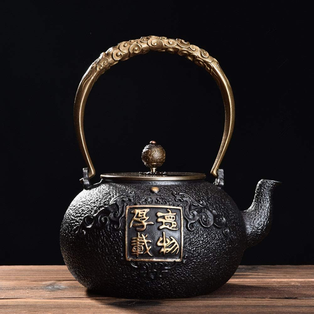 Teteras China