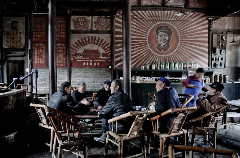 Guanyin Pavilion Tea House