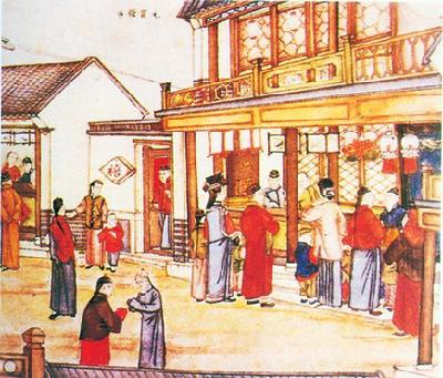Historia del nombre Tang Yuan