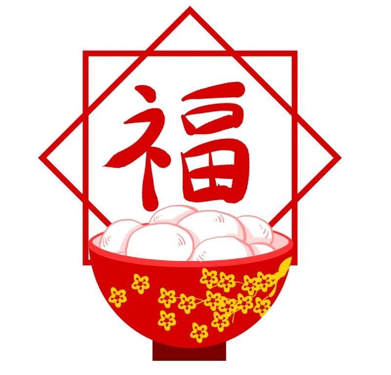 Supersticiones y Tradiciones del Tangyuan