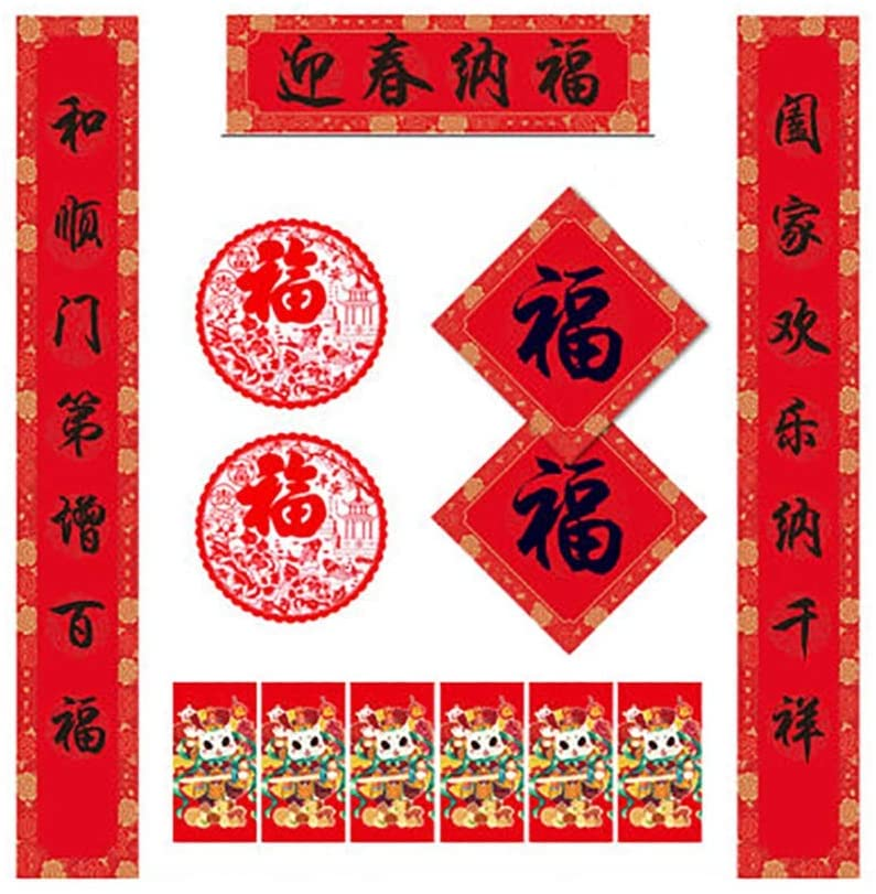 Decoración para el Año Nuevo Chino del Buey