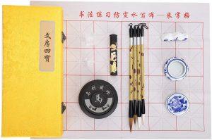 Sets de Caligrafía China