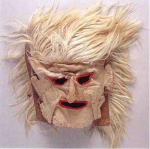 Máscara China Tibetana