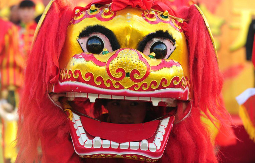 Máscara de León China