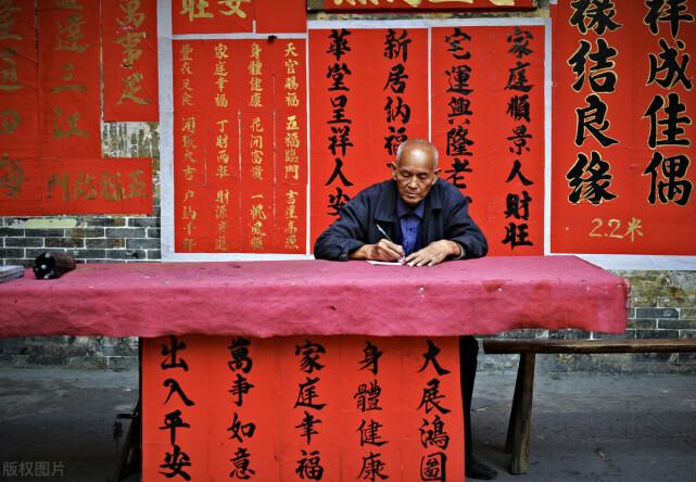 Pareados Año Nuevo Chino
