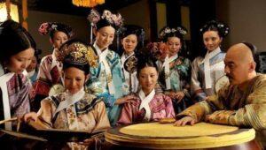 Jerarquía del Harén Imperial Chino