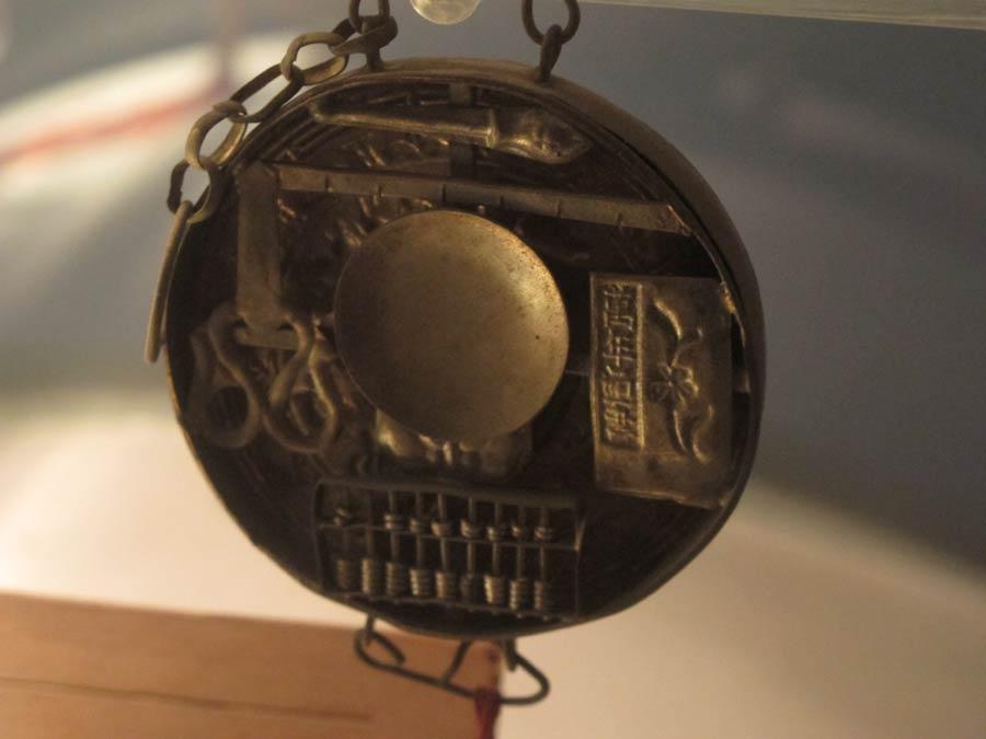 Museo del Ábaco de Datong