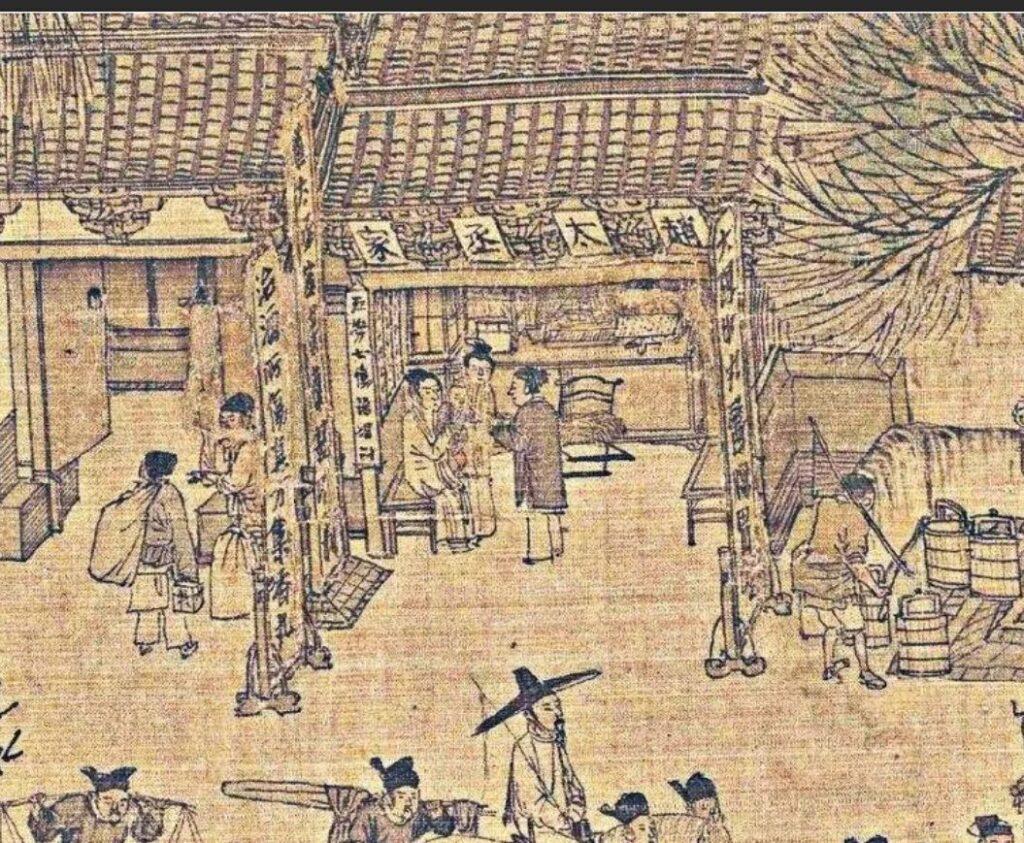 Casa de Zhao Taicheng