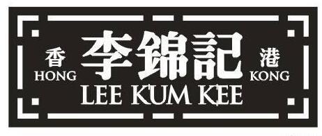 Cartel Lee Kum Kee