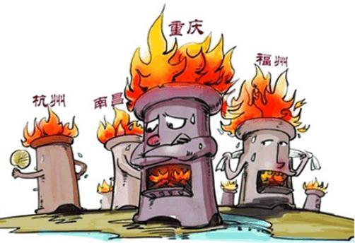 Cuatro estufas de China